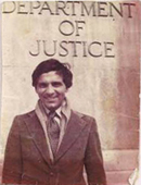 Proto_DEP_of_Justice